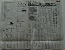 20080811_RIMG0043.JPG